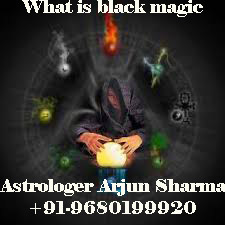 can i know about black magic and it is myth and real? |+91-9680199920
